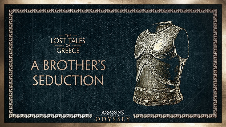 A brother's seduction - The Lost Tales of Greece
