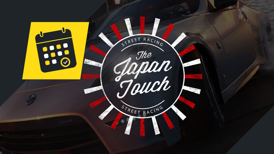 TC2_JAPAN_TOUCH_HEADER