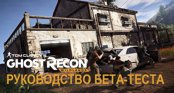 Closed_Beta_101_thumb