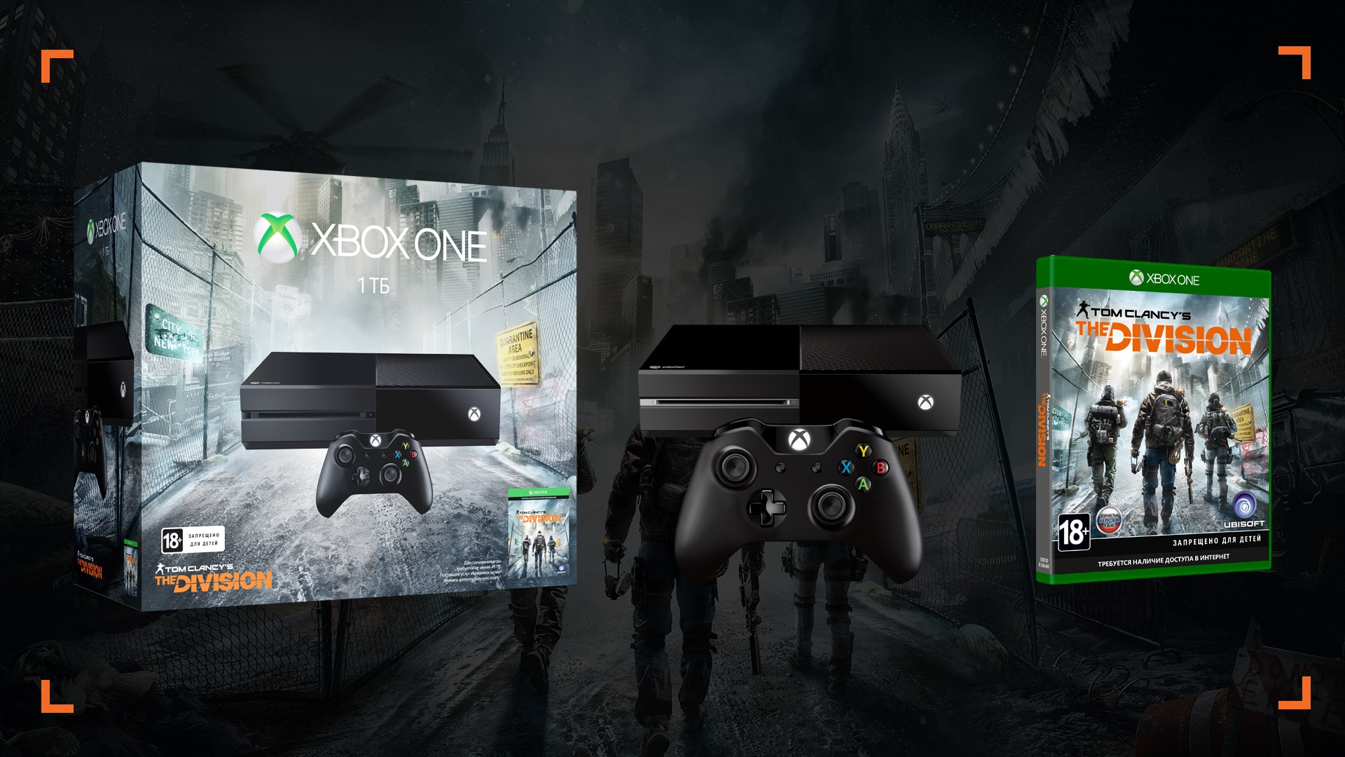 TCTD_bundle_xbox_news