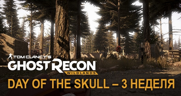 Copy of Day of the Skull – Week 3_Thumbnail