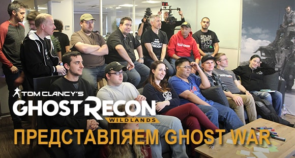 GhostWar_IntroductionThumbnail