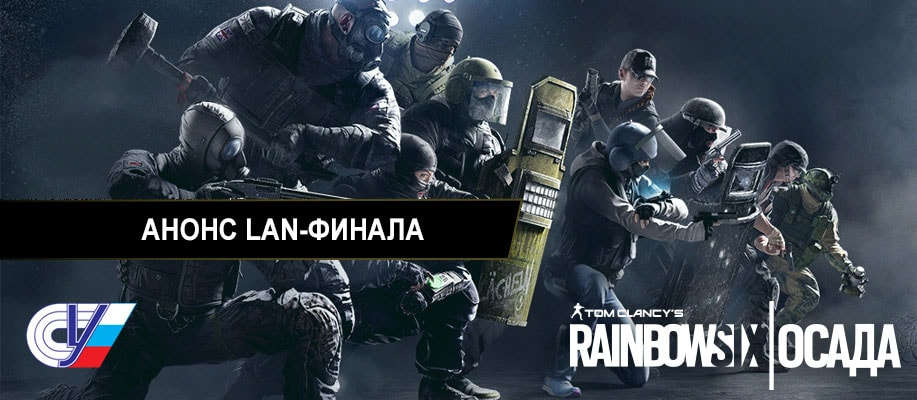 R6_tournamnet_header---offline-event