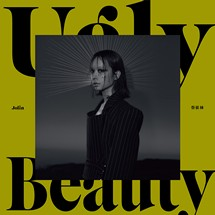 JOLIN TSAI - UGLY BEAUTY